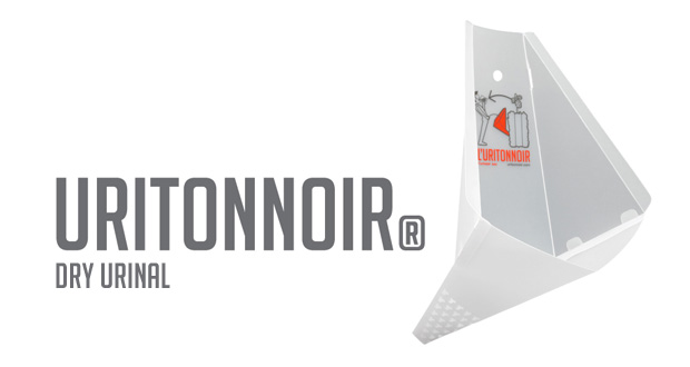 Uritonnoir Dry Urinal